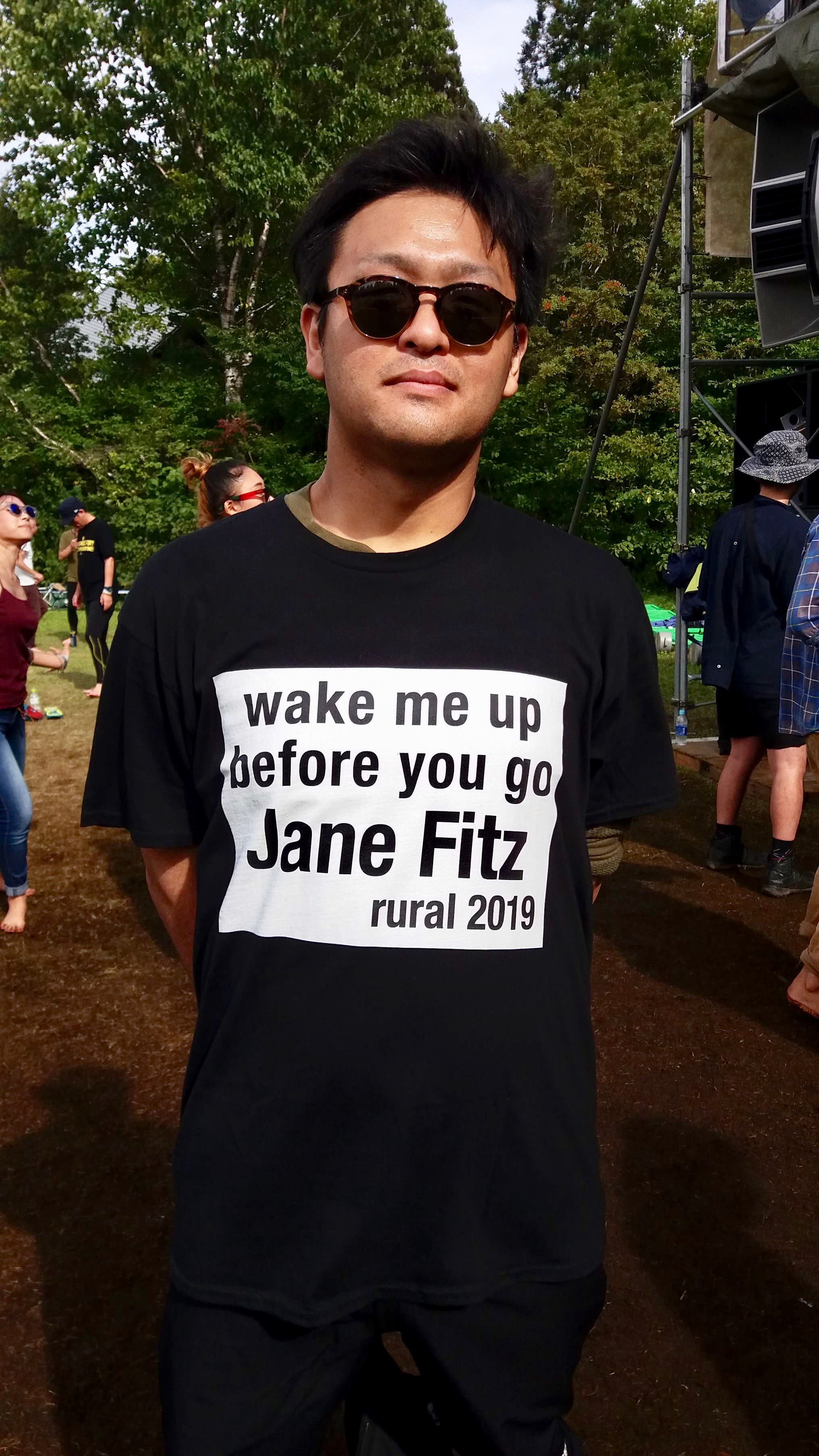 Wake me up before you go Jane Fitz