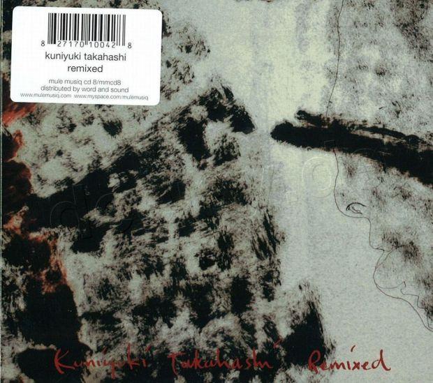Kuniyuki Takahashi - Remixed [Mule Musiq Distribution]
