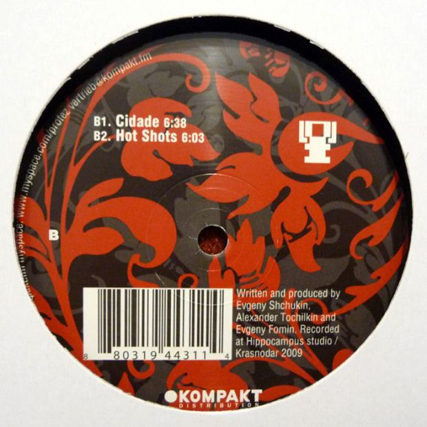 MODUL – RED MEANS BEAUTIFUL EP [PRO-TEZ]