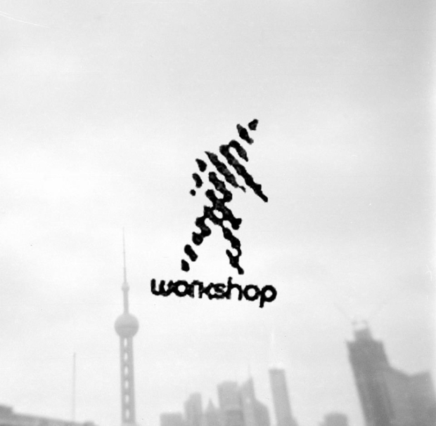 Workshop Records